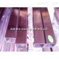 贵港紫铜方管,空调铜管,紫铜方管生产厂家