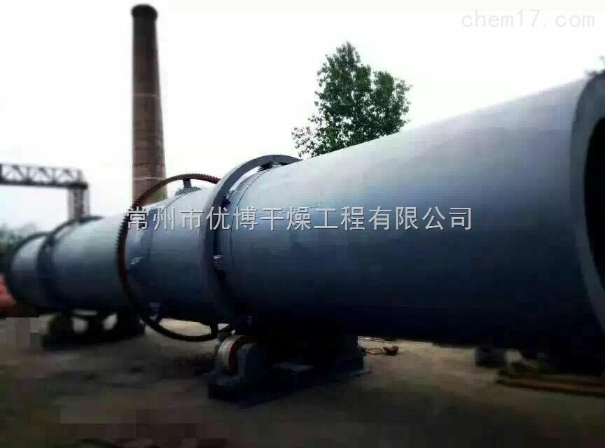 回转式污泥干化系统技术与设备