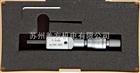 368-003三丰Mitutoyo孔径千分尺368-003 量程:3-4mm