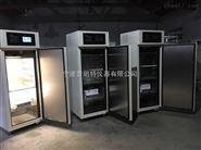 350L低温冷光源培养箱