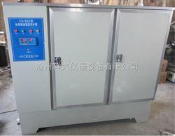 SHBY-60B型水泥胶砂试块标养箱/养护箱