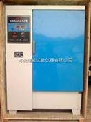 水泥混凝土恒温恒湿标准养护箱 jw