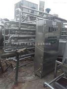 上海南华二手管式杀菌机