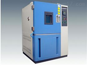AP-HX恒温恒湿试验箱*