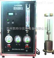 氧指数分析仪/极限氧指数分析仪/数显氧指数分析仪