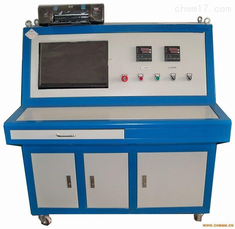 全自动高压气体增压系统