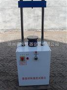 LD127-II型数显路面材料强度试验仪