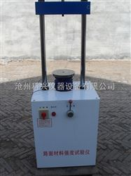 LD127-II型数显路强仪