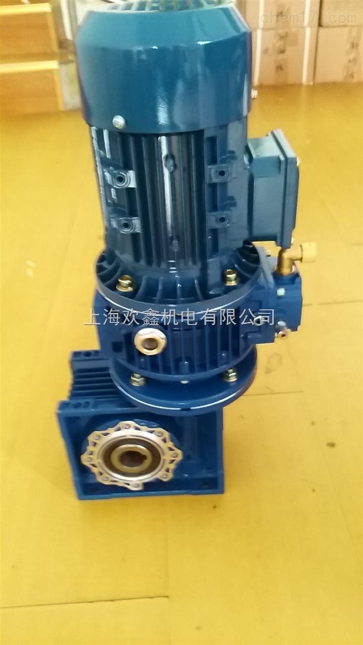 丝网机用UDL010涡轮无极调速电机