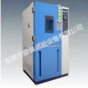 深圳高低溫濕熱箱價格,深圳高低溫濕熱箱廠家