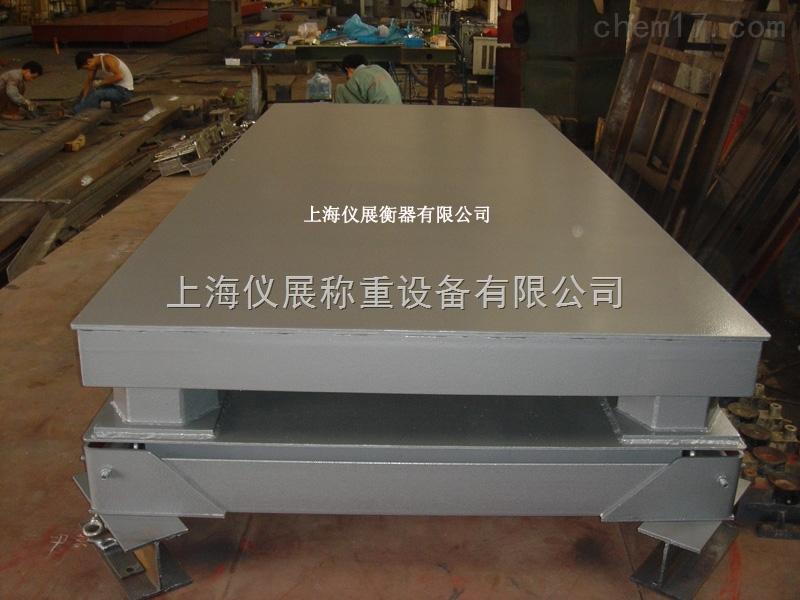 龙子湖区缓冲型电子秤20T,缓冲秤30吨厂家直销