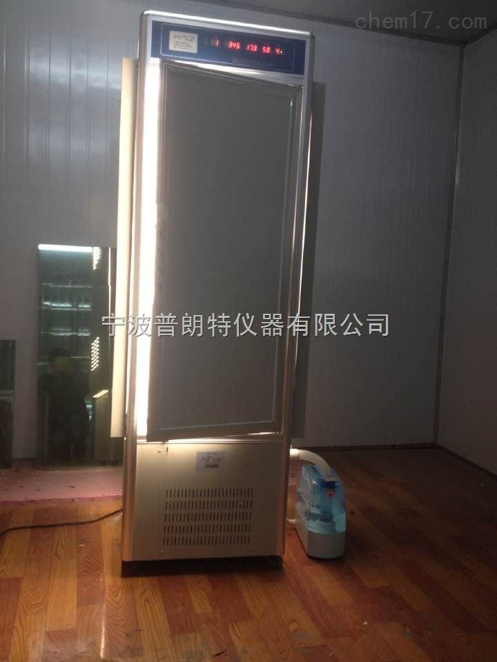 冷光源光照培養箱