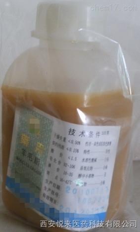 河北药用级羊毛脂 羊毛脂起订 50kg羊毛脂