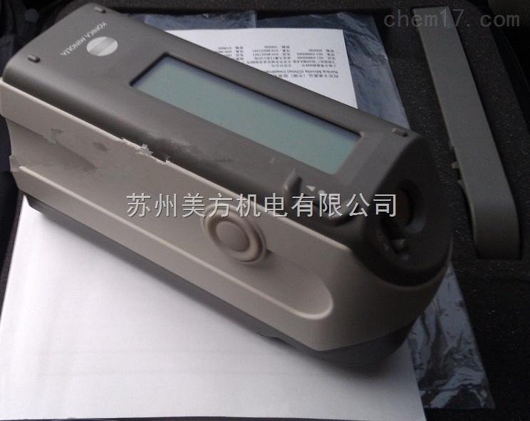 CM-2600D美能达手持色差仪CM-2600D 苏州现货