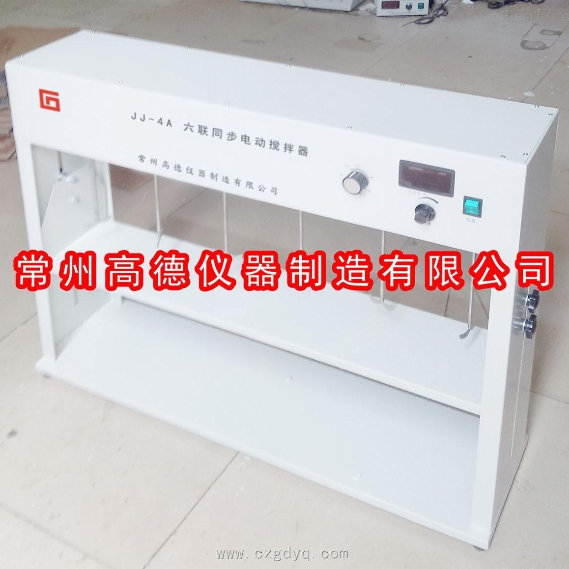 六联同步电动搅拌器