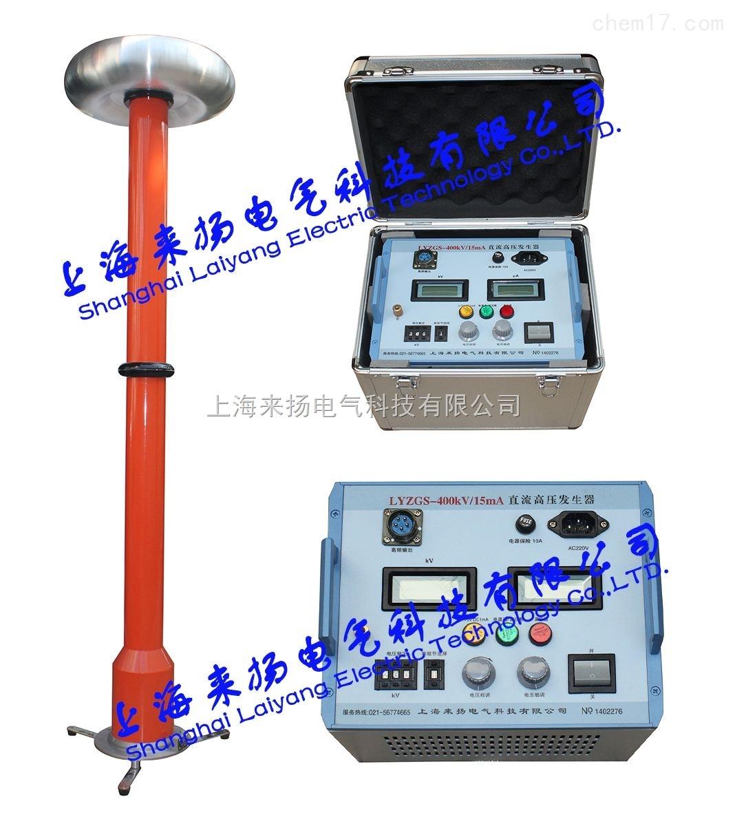 600KV高频直流高压发生器