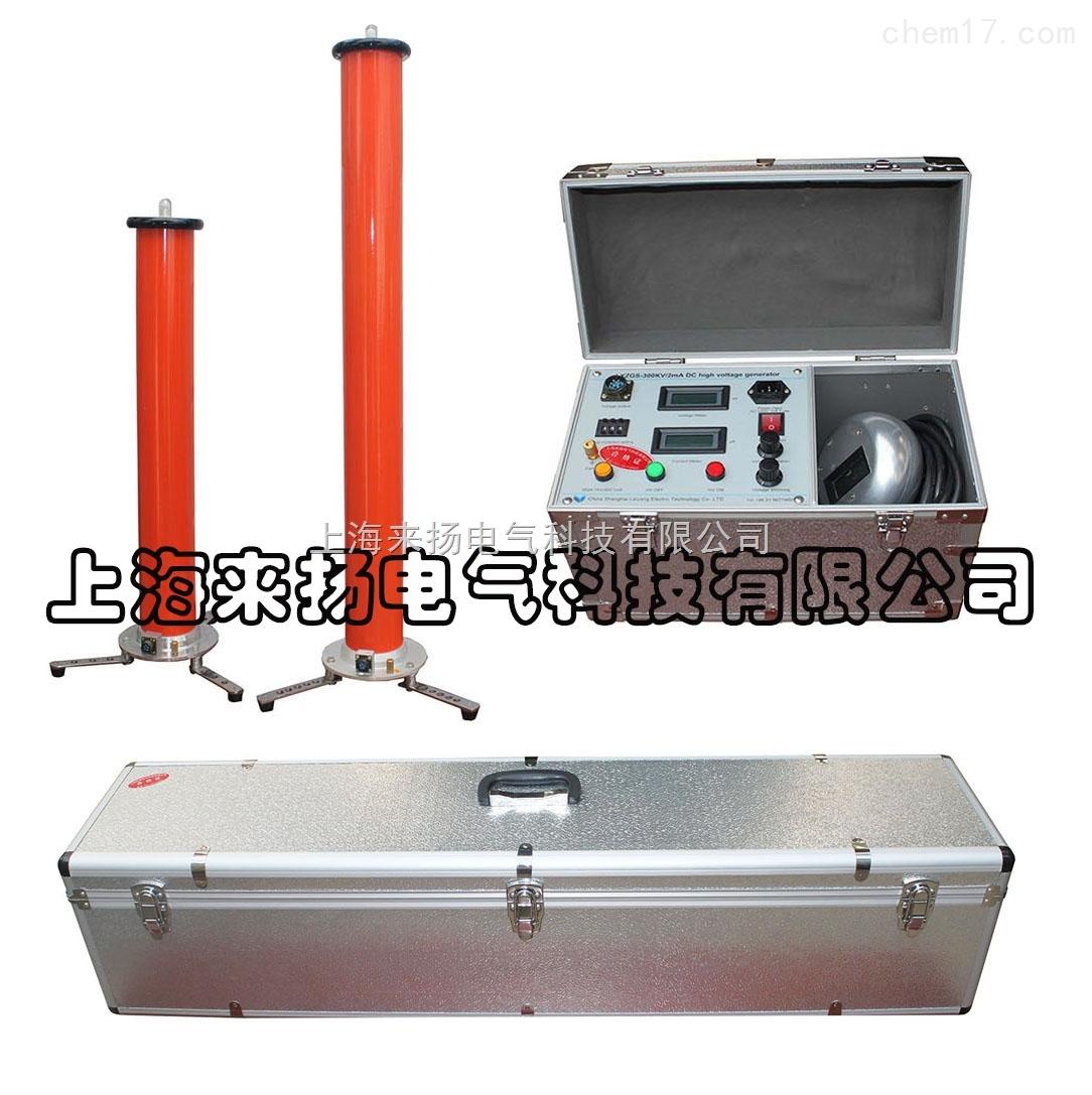 500KV便携式直流高压发生器