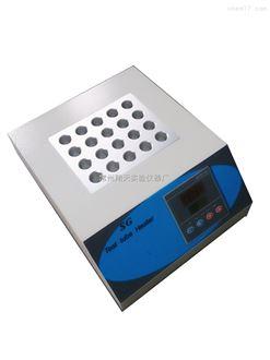 SG恒温电热消解仪/试管加热器