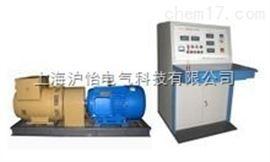 中頻發電器組、變壓器感應耐壓試驗裝置
