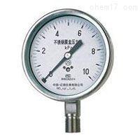不锈钢膜盒压力表YE-100B价格