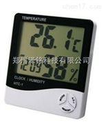 电子温湿度计,室内温湿度计,办公室专用温湿度计