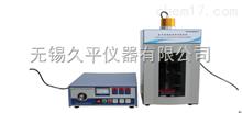 JY92-II经济型超声波细胞粉碎机