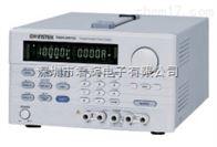 PSM系列可編程線性直流電源