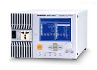 APS-1102A可編程交流電源