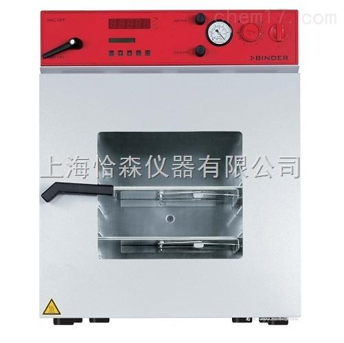 德国宾德Binder VD115真空干燥箱/宾得真空烘箱代理