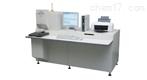 XRF-1800型波長色散型X射線熒光光譜儀