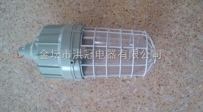CCd92一体式/吊杆式250w防爆照明灯