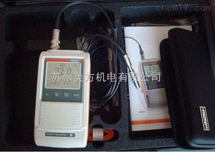FMP30德国菲希尔膜厚仪FMP30 手持式涂层测厚仪 苏州厂家直销