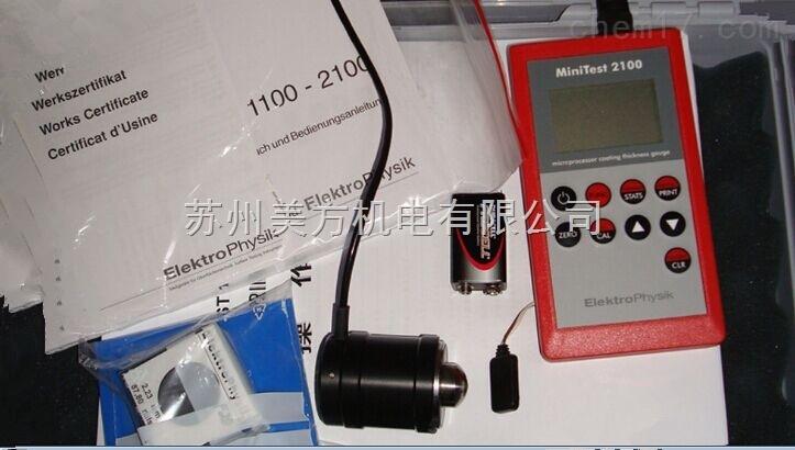 MiniTest2100德国EPK 涂镀层测厚仪MiniTest2100 可配探头 正品包邮!