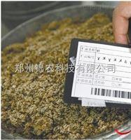 土壤样品检测