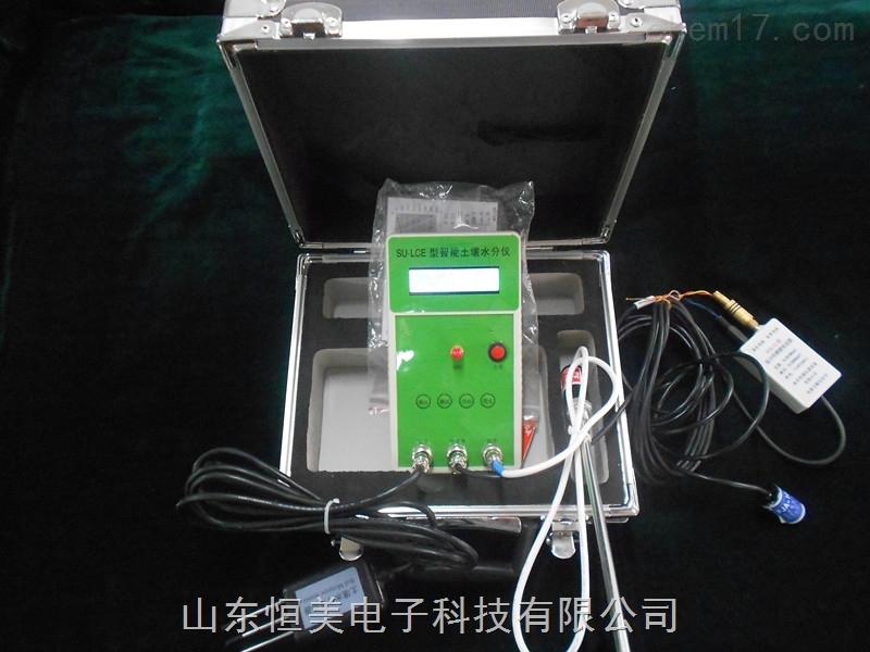土壤水分温度盐分测定仪