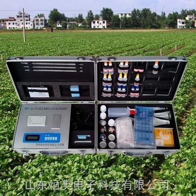 肥料养分速测仪