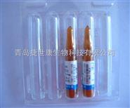 三七皂苷R2_80418-25-3