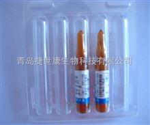 20mg,100mg,1g西贝碱苷标准品,32685-93-1