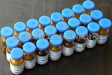 20mg硫酸阿托品,5908-99-6 ,标准品