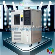 厂家生产批发恒温恒湿试验箱 大量现货供应