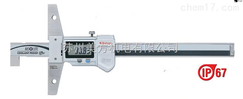 571-255-10三丰Mitutoyo钩型数显深度尺571-255-10(10-210mm)