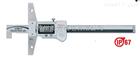 三豐Mitutoyo鉤型數顯深度尺571-255-10(10-210mm)