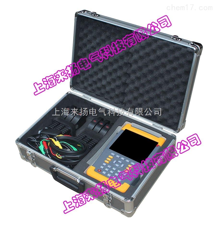 继电保护回路矢量分析仪