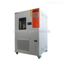 KRM1000可若玛 KRM1000 可程式恒温恒湿试验箱