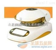 红外线水分测量仪/日本原装进口水分仪