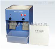 磁性金属物测定仪