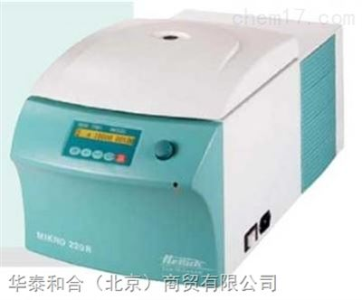 MIKRO220/220R离心机