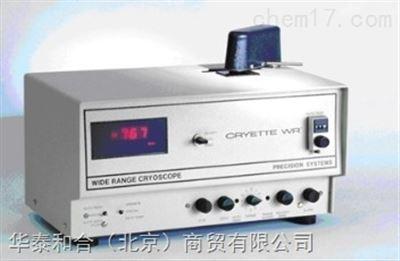 5009多范围自动冰点仪 CRYETTE WR