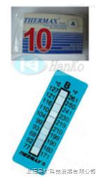 英国THERMAX 温度纸 测温纸  温度试纸 示温纸
