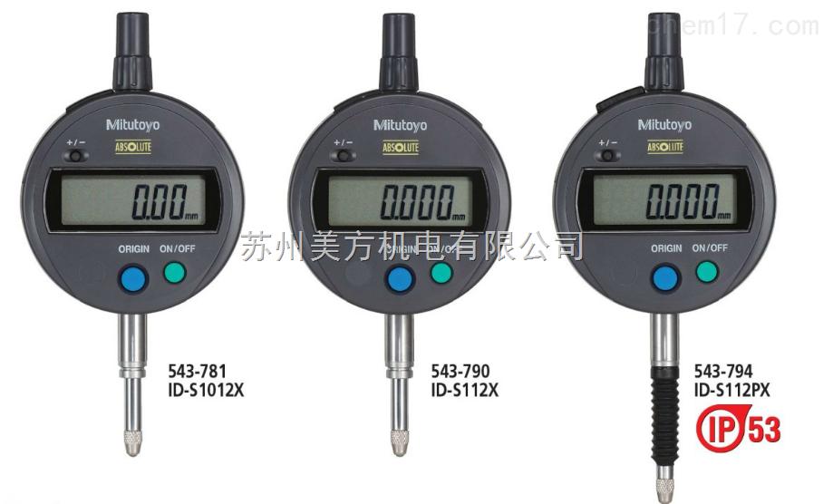 543-790B三丰Mitutoyo数显千分表543-790B 测量范围:0-12.7mm